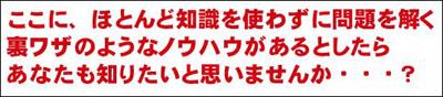 公務員試験合格マニュアル 〜シークレットスキル10の裏技〜   ヴィッセン公務員予備校校長 松元喜代春